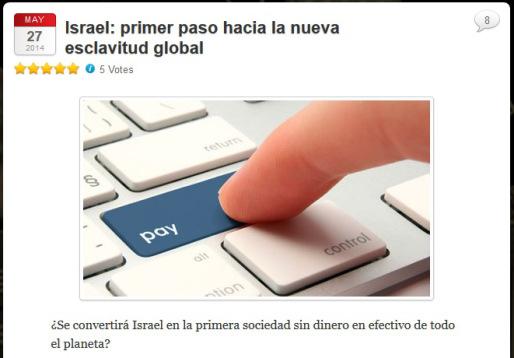 Israelsindineroenefectivo