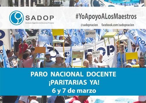 SadopParo-500-A